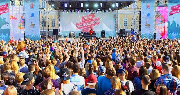 Праздничный молодежный концерт
