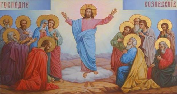 Иисус на глазах у апостолов вознесся в небо