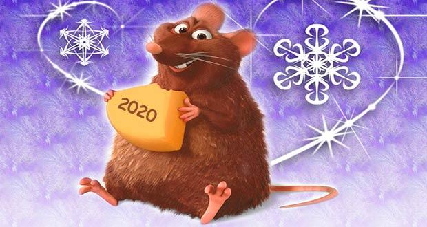 С наступающим годом Крысы!