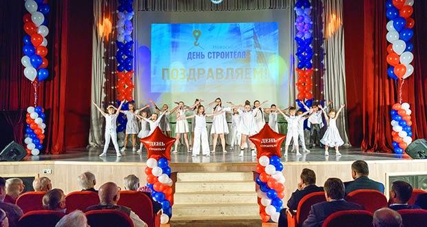 Праздничный концерт посвященный всем строителям