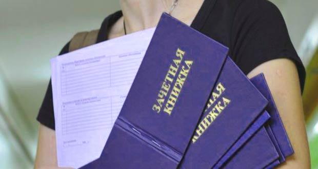 Зачетные книжки в руках преподавателя