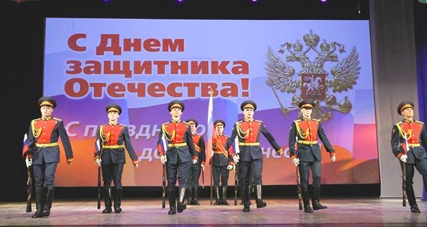 Концерт для всех военных и мужчин в честь праздника