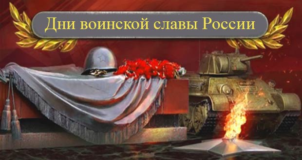 Монумент - памятник неизвестному советскому солдату