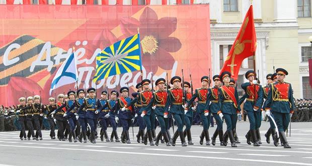 Праздничный парад ко Дню Победы
