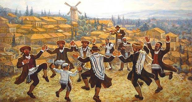 Евреи празднуют и танцуют