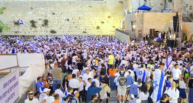 Празднование Дня Израиля