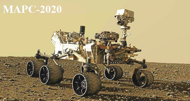 Новый марсоход-2020