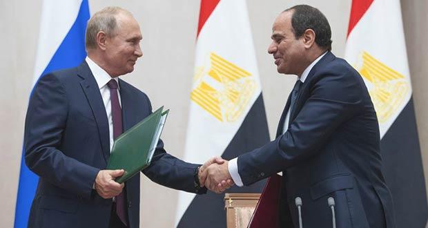 Обмен рукопожатиями между президентами