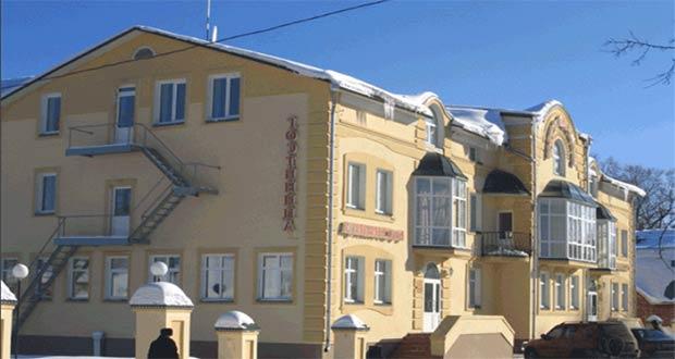 Местная гостиница