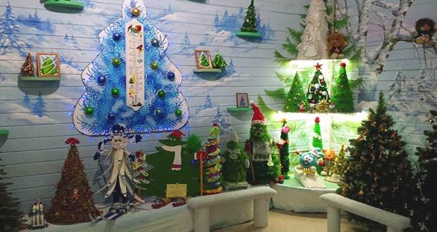 Музей новогодних украшений и игрушек