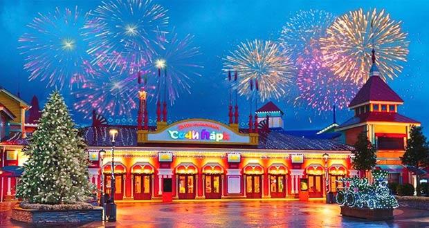 Красивый новогодний Сочи-парк