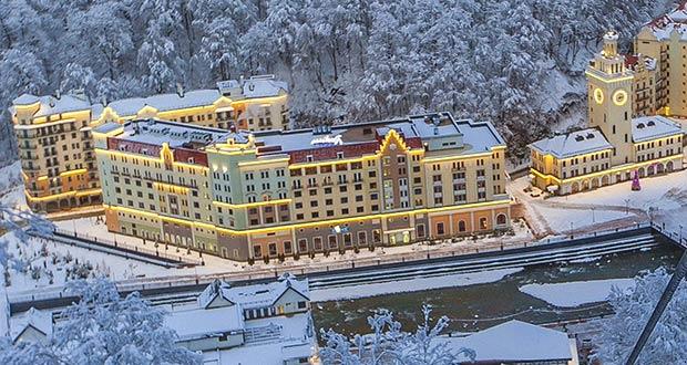 Отель в Розе Хутор под названием Radisson