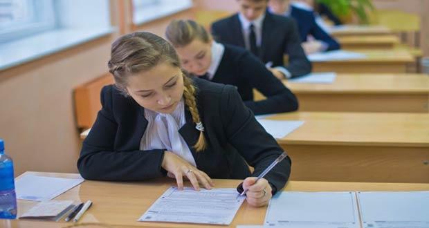 Учащиеся сдают экзамен в 9 классе