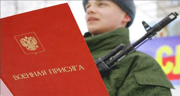 Срочник РФ читает военную присягу