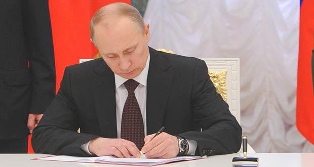 Президент РФ подписывает указ