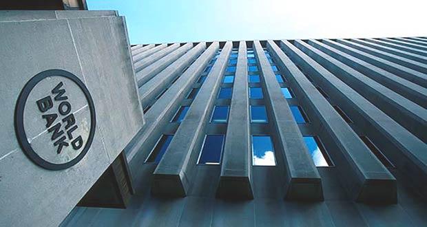 Фото здания Всемирного банка