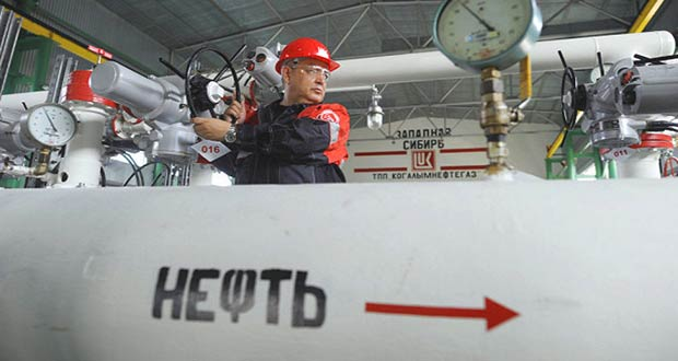 Российский нефтепровод