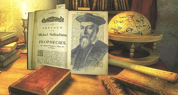 Книга предсказаний Нострадамуса