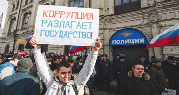 Демонстрация против коррупции в России