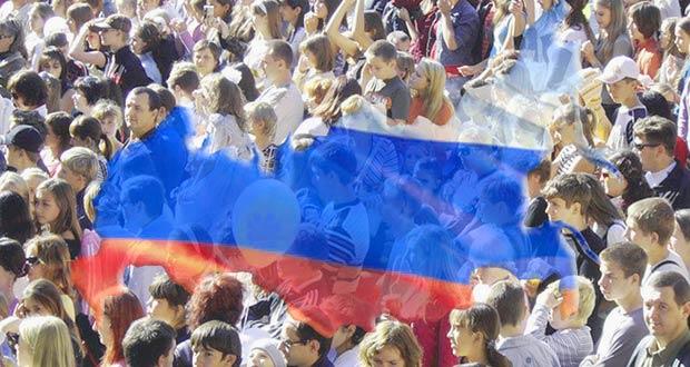 Небольшой рост населения РФ в грядущем 2020 г.