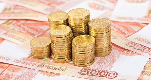 Российские монеты и купюры: основа экономики РФ