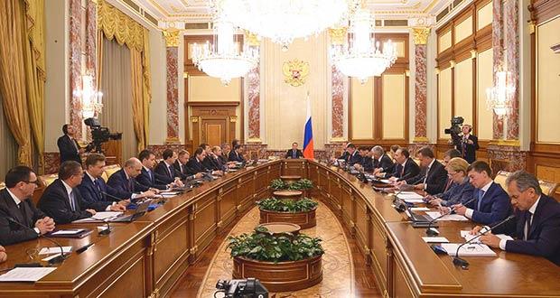Заседание российского Правительства