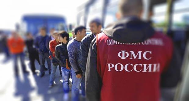 Выдворение граждан РФ с помощью ФМС