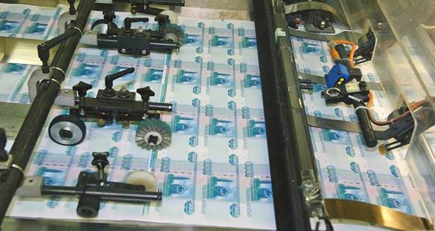 Печать рублей на ГОЗНАКе
