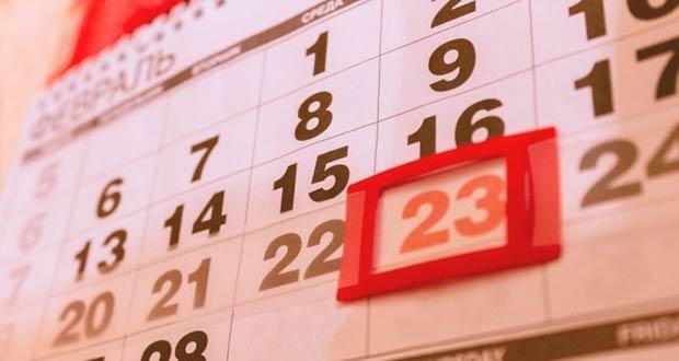 Праздник 23 февраля в календаре выходных дней 2020