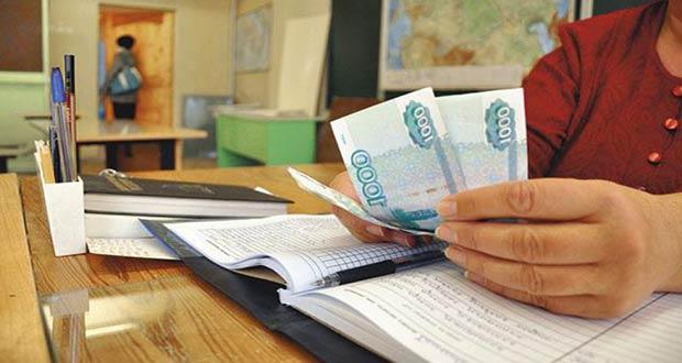 Плата за дополнительные занятия в школе
