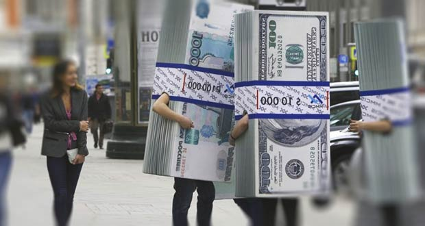 Долларовые и рублевые купюры