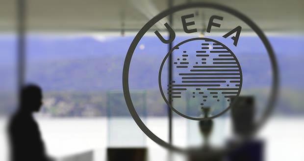 Офис футбольной ассоциации УЕФА