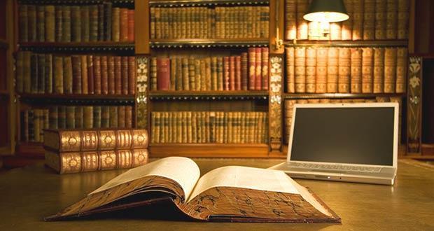 Современная российская библиотека