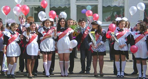 Российские школьники празднуют окончание года