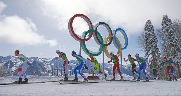Юношеские лыжные олимпийские соревнования