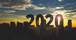 новое в 2020 году