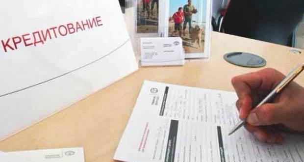 Ипотечное кредитование в РФ