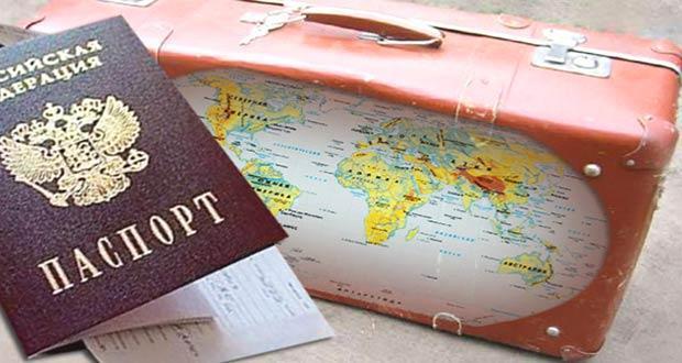 Получение паспорта России после переселения