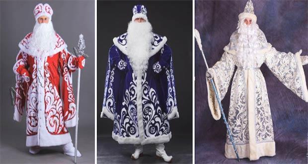 Варианты костюмов для Деда мороза своими руками