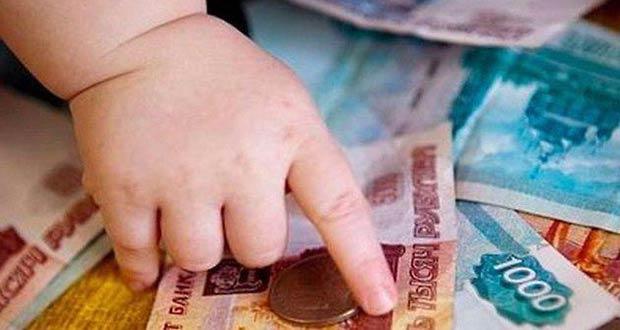 Сумма компенсации матерям одиночкам в Москве