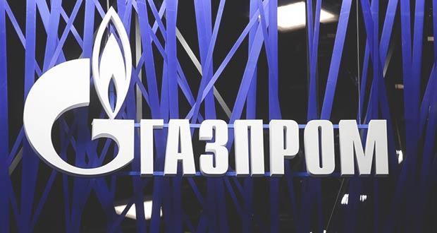 О стоимости акций Газпрома в 2020 году: дивиденды, новости