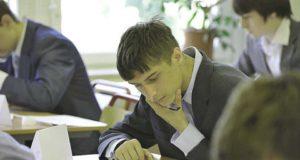 Единый государственный экзамен фото