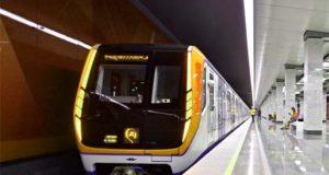 Новое метро Москвы