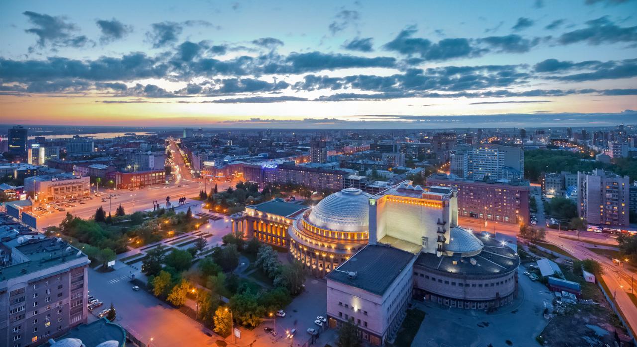 Прожиточный минимум и МРОТ в Новосибирской области