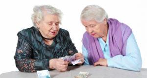 льготы для пенсионеров