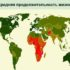 СПЖ в России и мире на карте