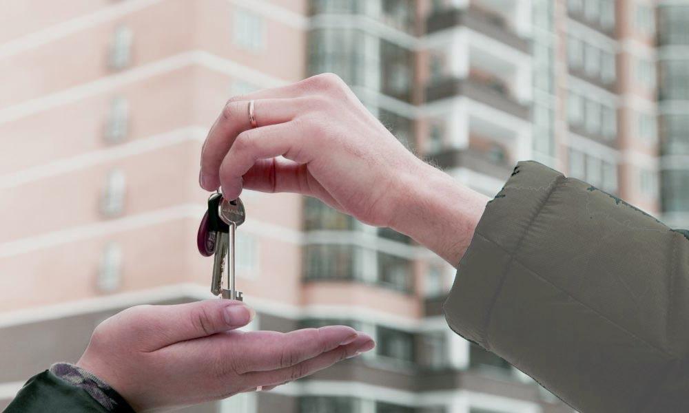 Порядок заключения договора дарения недвижимости
