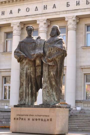 Памятник Кириллу и Мефодию в Софии, Болгария
