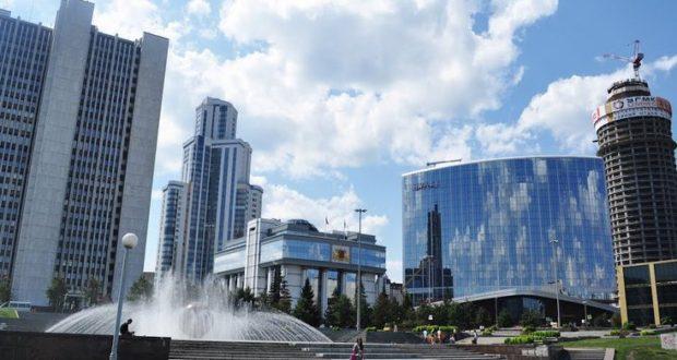Здание Правительства Свердловской области в Екатеринбурге