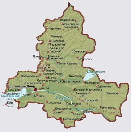 Прожиточный минимум и МРОТ в Ростовской области